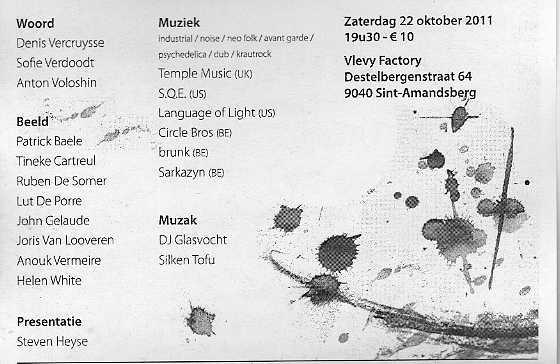 Beeld Muziek Woord festival - 22 oktober 2011, Gent