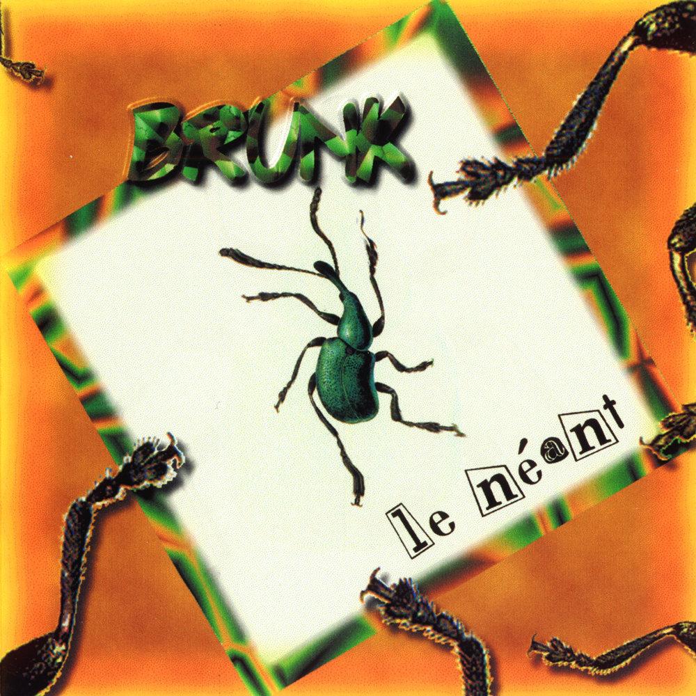 brunk - le néant album artwork