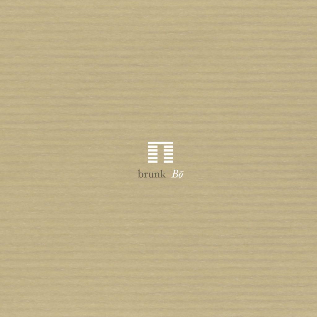 brunk – Bō artwork