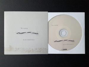 brunk - cardanas - CD-R